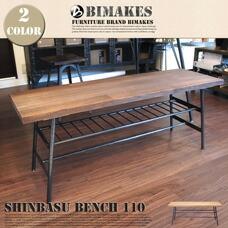 SHINBASU SOLID BENCH 110 BIMAKES