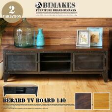 BERARD TV BOARD 140 【2color】