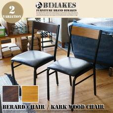 BERARD CHAIR - KARK WOOD CHAIR BIMAKES