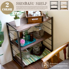 SHINBASU SHELF 【2color】