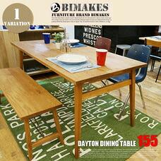 DAYTON DINING TABLE 155 OAK BIMAKES