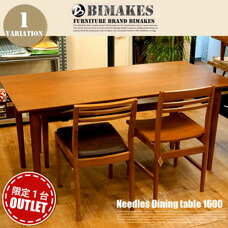 Needles Daining Table 160 BIMAKES OUTLET
