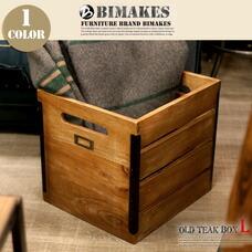 OLD TEAK BOX (L) BIMAKES