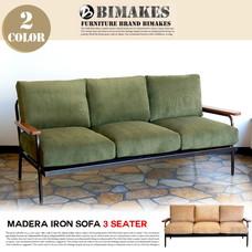 MADERA IRON SOFA 3P 【2variation】