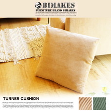 TURNER CUSHION 【2color】