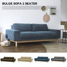 bulge sofa 2 seater 【bluge series】