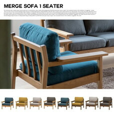 merge sofa 1seater 【merge series】