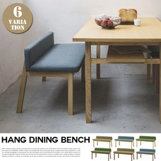 hang dining bench SIEVE