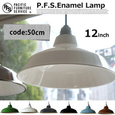 LAMP SHADE 12 【6color】