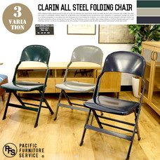 CLARIN STEEL FOLDING CHAIR 【3color】