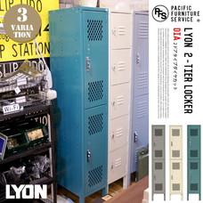 LYON 2-TIER LOCKER DIA 【3variation】