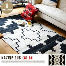 NATIVE RUG(A)BK  120x180cm 【1color】