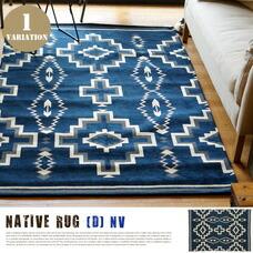 NATIVE RUG (D)NV 120x180cm 【1color】
