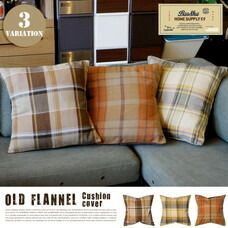 OLD FLANNNEL Cushion Cover <カバーのみ>