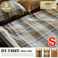 OLD FLANNNEL Duve Cover S 150×210cm 【3variation】