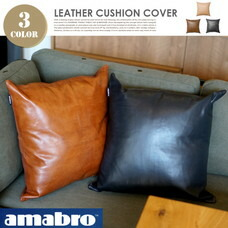 LEATHER CUSHION COVER <カバーのみ>