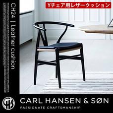 CH24-Cushion CARL HANSEN & SON