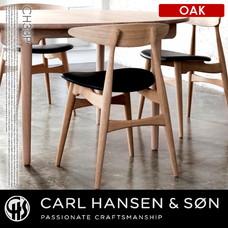 CH33 CHAIR オーク CARL HANSEN & SON