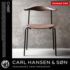 CH88T スモークオーク CARL HANSEN & SON