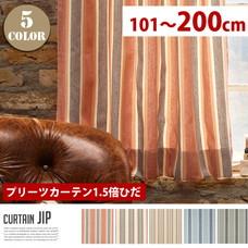 Jip プリーツカーテン1.5倍ひだ 〜200cm 【5variation】