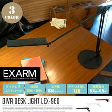 ディーバ ベースタイプ LEX-966 EXARM