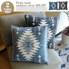 PRINT WASH CUSHION COVER KILIM <カバーのみ>