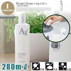 Drop Clean +Agイオン MRU-DC01 【1variation】