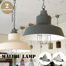 MALIBU HORO LAMP 【3color】