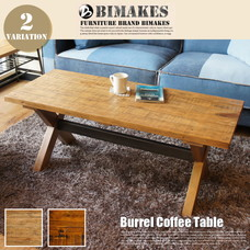 Burrel coffee Table BIMAKES