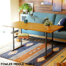 FOWLER MIDDLE TABLE BIMAKES