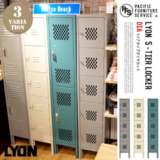 LYON 5-TIER LOCKER DIA  【3variation】