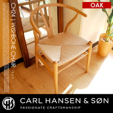 CH24 Y-CHAIR オーク CARL HANSEN & SON