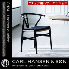 CH24-Cushion CARL HANSEN & SON