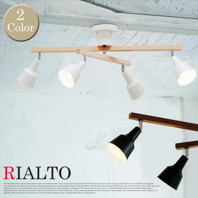RIALTO REMOTE CONTROLLED 【2color】