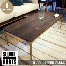 クル コーヒーテーブル シアードオーク W1200×D600×H380 mm