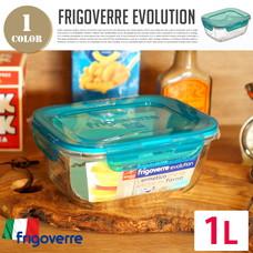 frigoverre EVOLUTION 18×14レクト Bormioli Rocco