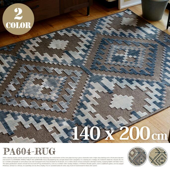 PA604-RUG 140×200cm 【2color】