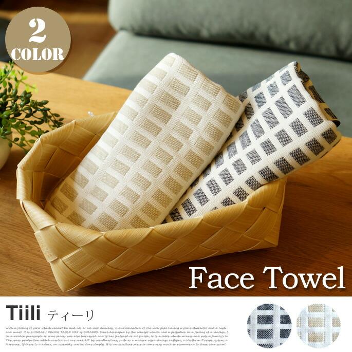 Tiili Face Towel 【2variation】