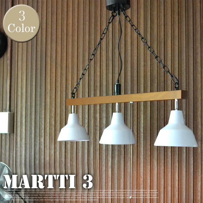 マルティ3 【3color】