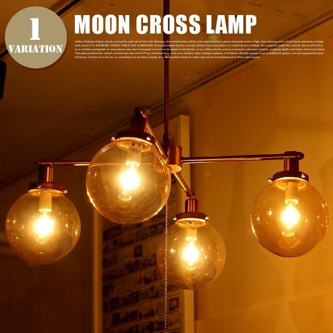 MOON CROSS LAMP HERMOSA