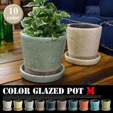 Color glazed pot 【10color】