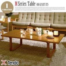 エムシリーズ テーブル M-0251IT-ST 天童木工