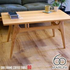コーヒーテーブル マルニ60 【2color】