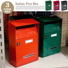 LCL Italian post box 【3variation】