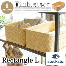 Timb. Rectangle L stacksto