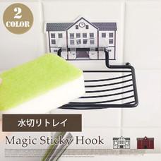NRD magic sticky hook  水切りトレイ マジックシートフック