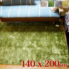 SH-RUG 200×140cm 【8variation】