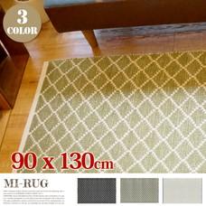 MI-RUG130×90cm 【3variation】
