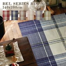 BEL RUG NO.7 140x200 【6color】