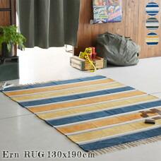Ern rug 130×190cm 【3color】